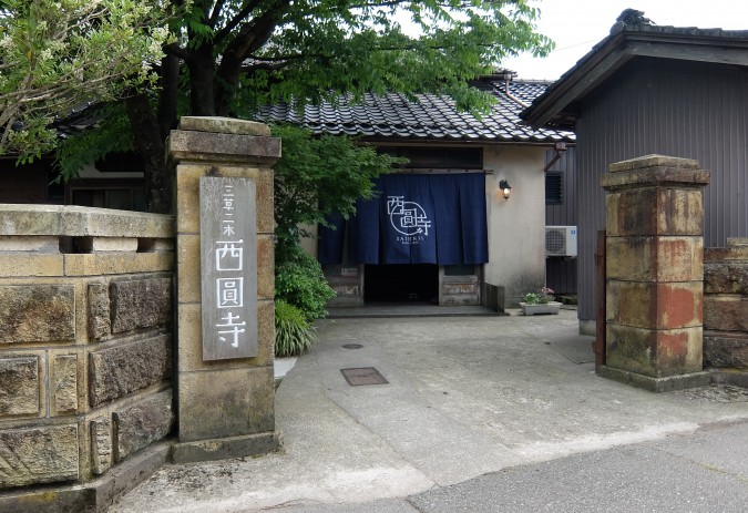0052.三草二木西圓寺