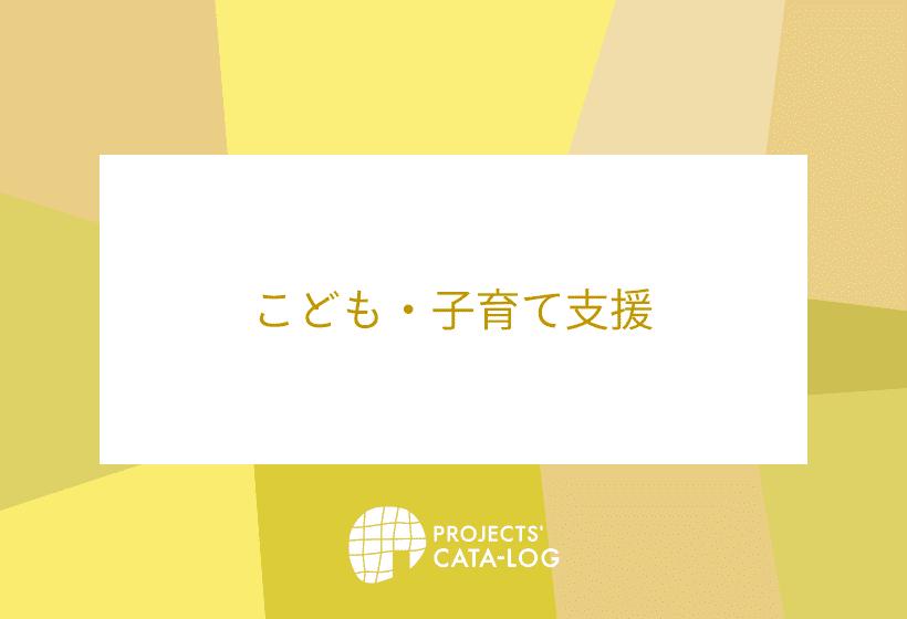 02_yellow