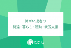 03_green