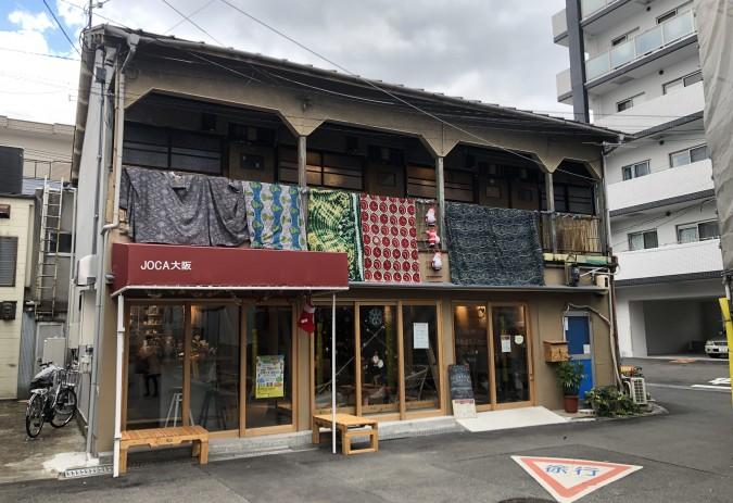 0410_JOCA大阪