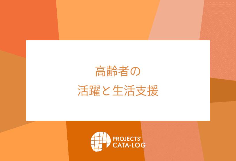 04_orange