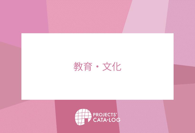 05_pink