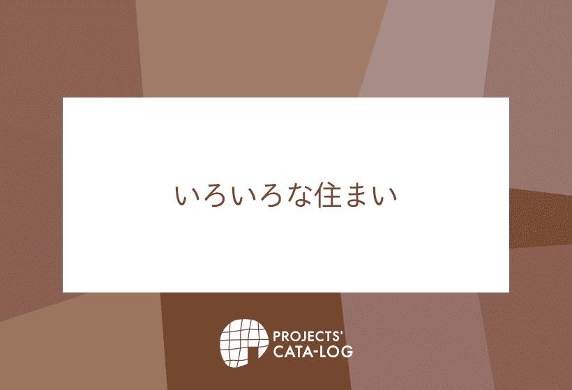 06_brown