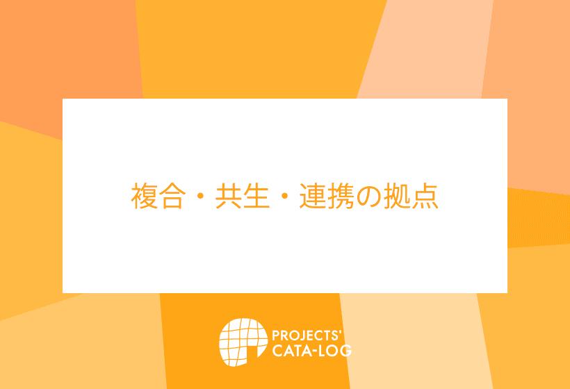 10_orange2