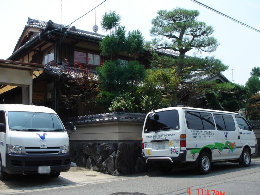 ガーデンハウス西賀茂